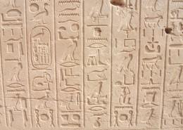 古埃及象形文字图片_16张