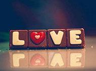 love唯美浪漫非主流图片