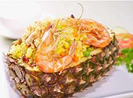 自制泰式菠萝炒饭图片