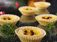 新鲜出炉的蓝莓蛋挞图片