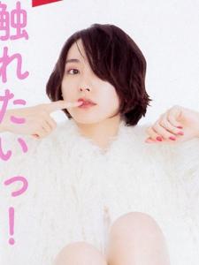 新垣结衣甜美私服杂志写真扫图