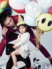 刘烨携女儿霓娜登《ELLE》封面