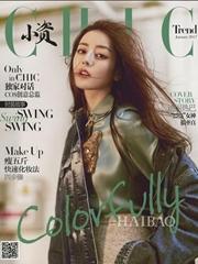 迪丽热巴最新杂志大片出炉,小仙女变身慵懒不羁的Cool Girl!