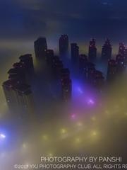 三百米高空俯瞰雾锁霸都