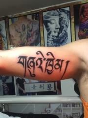 男生手臂内侧经典梵纹文纹身图案