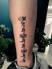 小腿外侧时尚耐看的梵文纹身图案