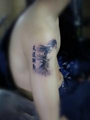 上帝给予了天分,勤奋将天分变为天才,手臂汉字纹身