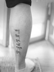腿部简约藏文纹身图案
