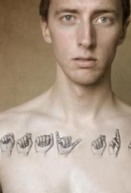 男女肩部个性纹身多款简洁纹身图案