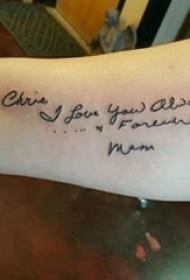 手腕上黑白花体英文纹身图片