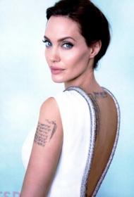 安吉丽娜朱莉后背手臂字母纹身图案