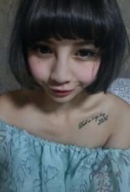 甜美小女生锁骨时尚英文字母纹身图案