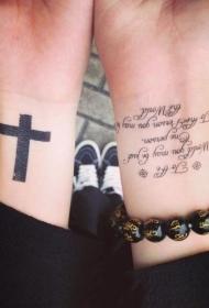 手腕崇尚信仰的十字架英文纹身图案
