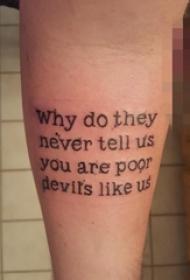 男生手臂上黑色线条经典有意义英文句子纹身图片