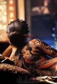 一组满背彩色创意个性纹身图案