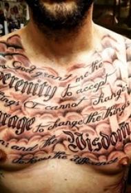 男生胸口上黑灰素描点刺技巧创意花体英文纹身图片