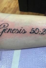 男生手臂上黑色抽象线条英文和数字纹身图片