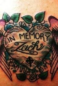 男生背部彩绘水彩素描创意心形花体英文翅膀纹身图片