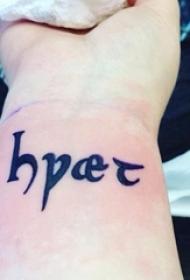 女生手腕上黑色线条文艺小清新唯美花体英文纹身图片