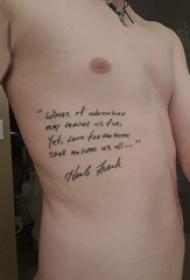 男生侧腰上黑色抽象线条有意义的英文短句纹身图片