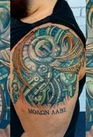 机械齿轮纹身 男生手臂上机械齿轮纹身图片