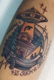 欧美小腿纹身 男生小腿上飞碟和建筑物纹身图片
