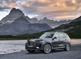 以未来奢华,敬澎湃激情,BMW携重磅豪华车型亮相