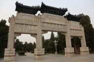 北京中山公园风景图片_14张