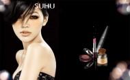 化妆品广告设计图片_20张