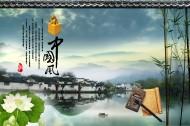 棋琴书画房地产海报图片_6张