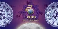 活动中国风海报图片_6张