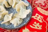 好吃的饺子图片_37张