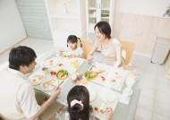家人餐桌用餐图片_26张