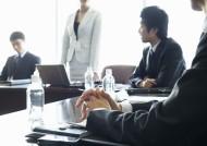 商业会议图片_39张