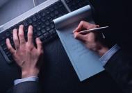 手和电脑键盘图片_30张