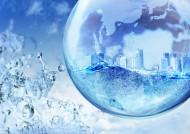 地球和水资源图片_10张