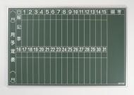 黑板、白板图片_6张