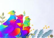 鸟类纸雕图片_7张