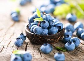 蓝莓虽小,但营养丰富 多吃有益