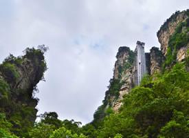 湖南张家界宏伟壮丽的高山图片欣赏