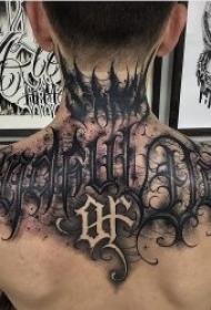 有意义的英文纹身  10组极具意义的黑色英文纹身图案
