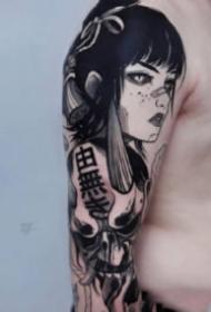 恐怖风格的一组暗黑系纹身小图片
