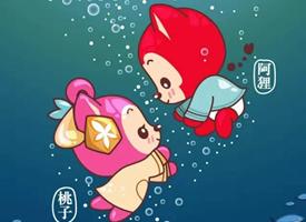 阿狸和桃子是一对可爱的情侣