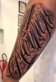花体字纹身图 18款酷炫的花体字纹身图案