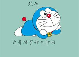 哆啦A梦精美插画高清手机壁纸