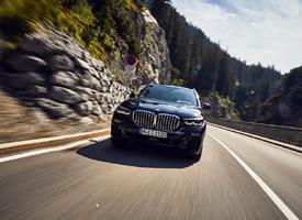 the new BMW X5 xDrive 公路旅行片一套 