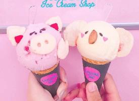 超级可爱的猪猪冰淇淋