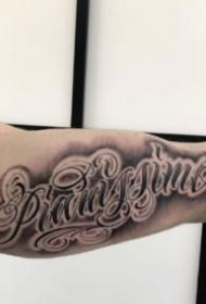 帅气好看的一组手臂胳膊花体字纹身