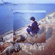 双影的孤独男生带字qq意境头像图片