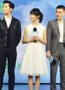 电影《左耳》定档4月30日 陈都灵欧豪出席发布会